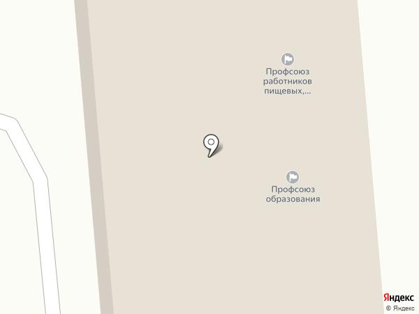 Парадиз-Трэвел на карте Москвы