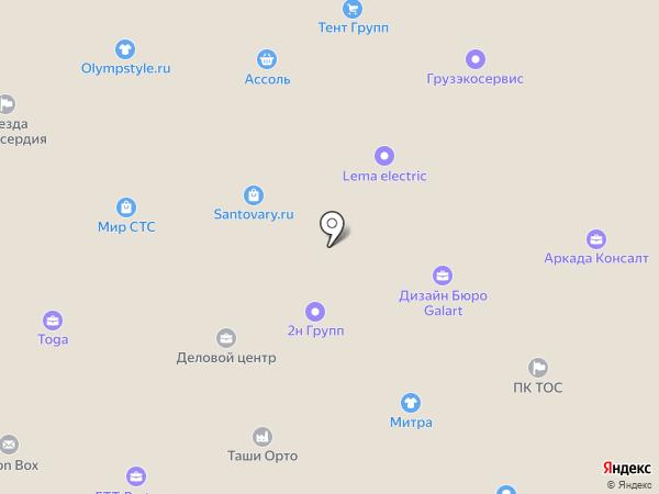 Promo-Ruchki на карте Москвы
