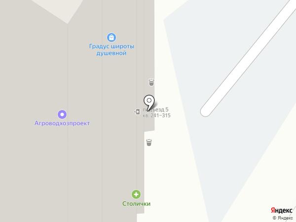 Стара Варница на карте Тулы