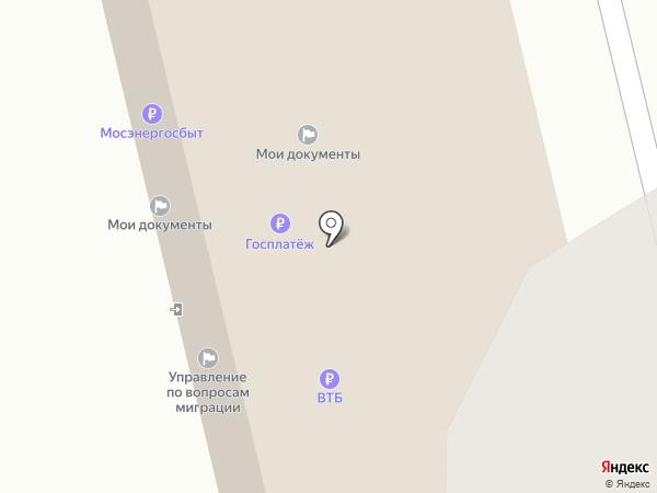 АЛМ Медицина на карте Москвы