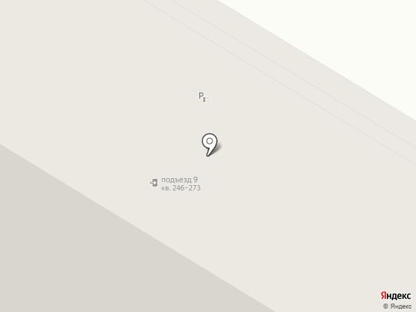 Мастер Шуз на карте Москвы