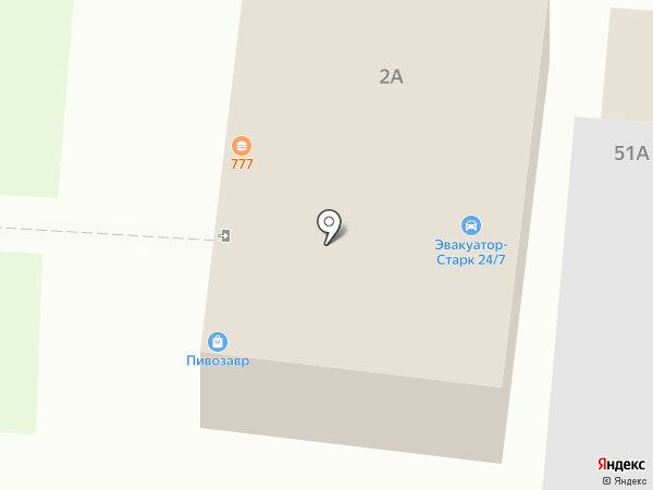 Пил на карте Щербинки