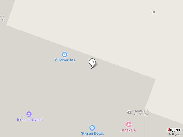 Каштан на карте Подольска