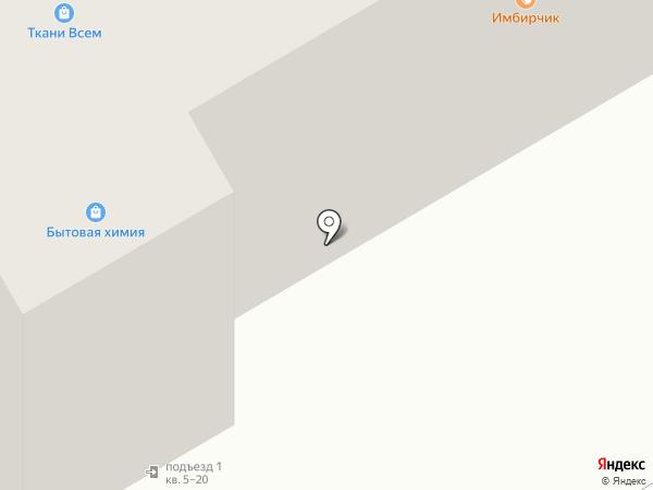 Фита на карте Москвы