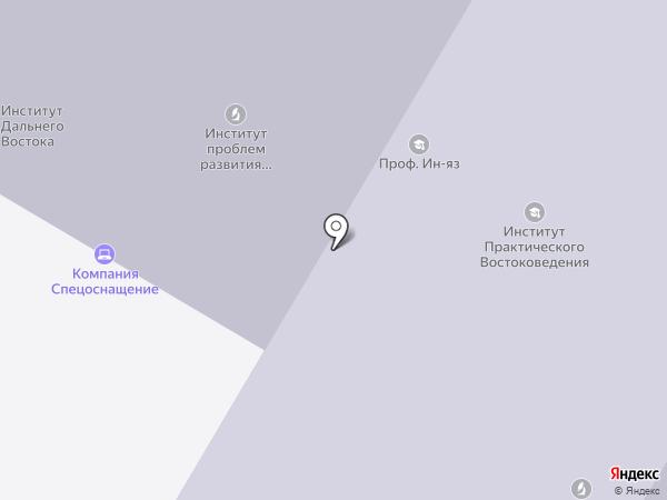 Flexdirect на карте Москвы