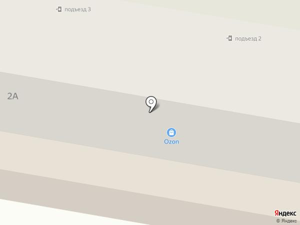 PickPoint на карте Щербинки