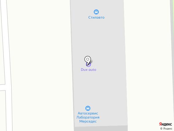 Центр по ремонту двигателей Мерседес на карте Москвы