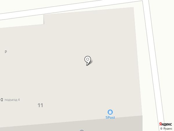 Kingstar.pro на карте Щербинки
