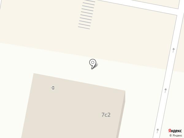 Burger King на карте Щербинки