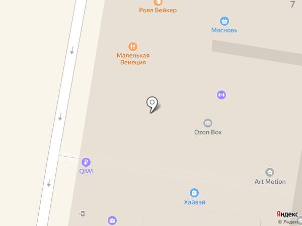 Банкомат, Сбербанк, ПАО на карте Щербинки