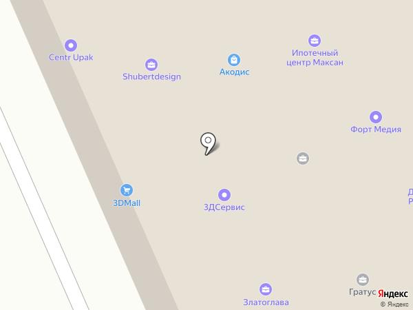 3DMALL на карте Москвы