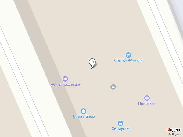 ФРИЗ на карте Москвы