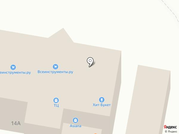 Магазин табачной продукции на карте Щербинки