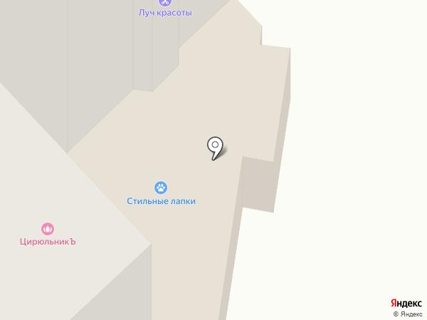 Provence на карте Щербинки