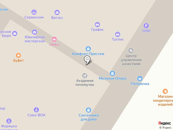 Флоранж на карте Тулы