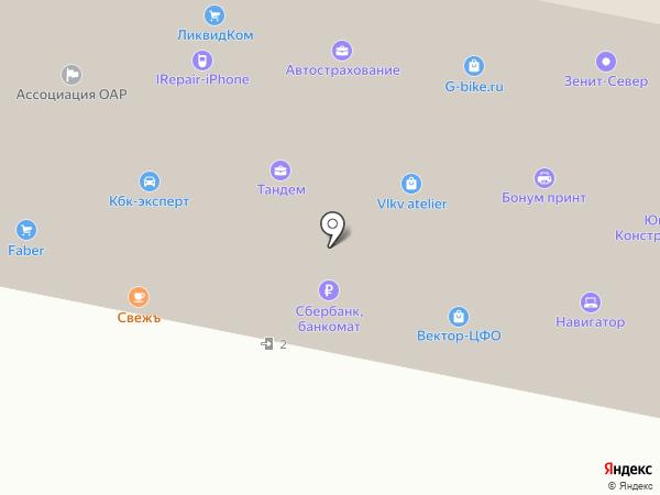 Атлант-Металл на карте Москвы