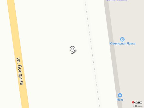 Зона BMW на карте Тулы