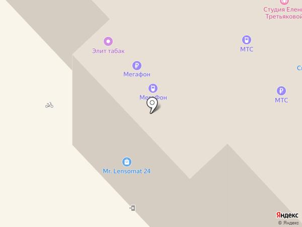 Сoffee is life на карте Москвы