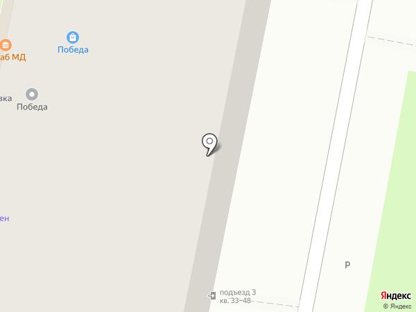 ВЕЙП & ТАБАК на карте Москвы