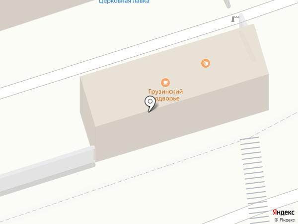Георгиевское подворье на карте Москвы