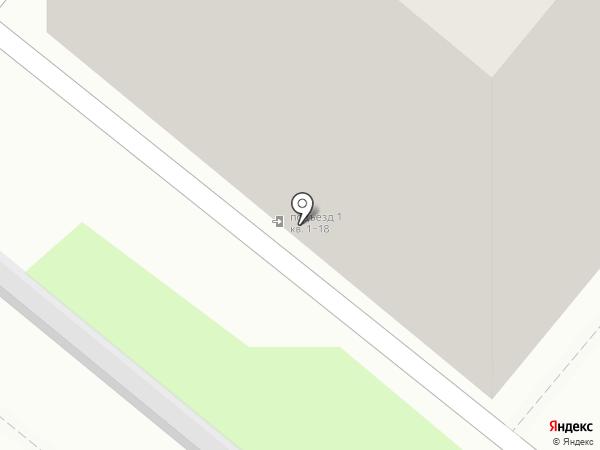 Apple Express на карте Москвы