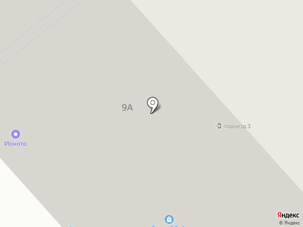 Beer house на карте Подольска