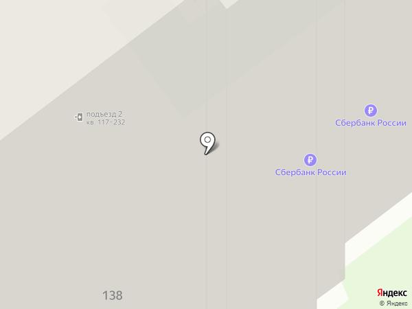 Зеленстрой-2 на карте Тулы