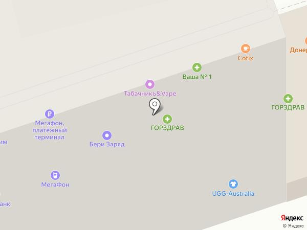 Смак-17 ломбард на карте Москвы