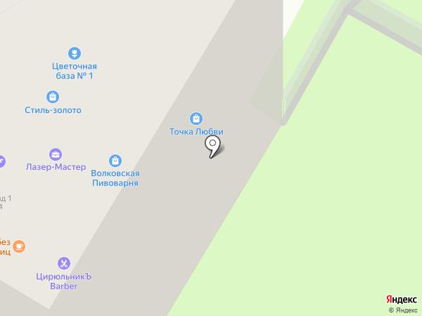 ОкМастер на карте Москвы