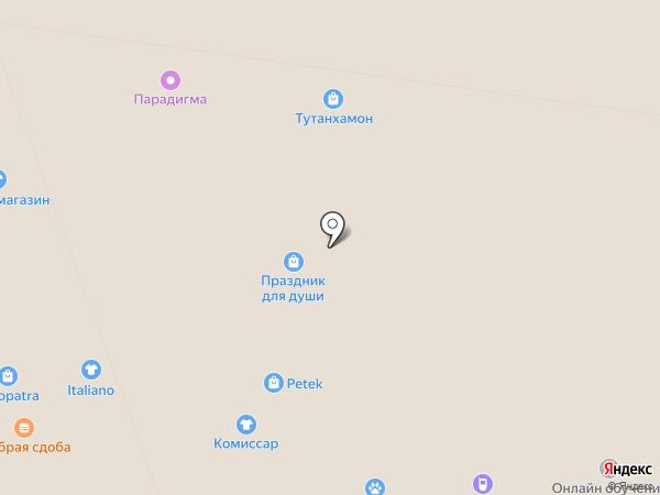 Анна Степановна на карте Тулы