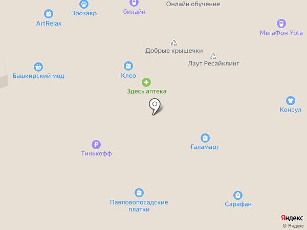 NOTABENE на карте Тулы