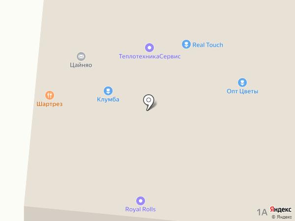 Торговая компания на карте Тулы