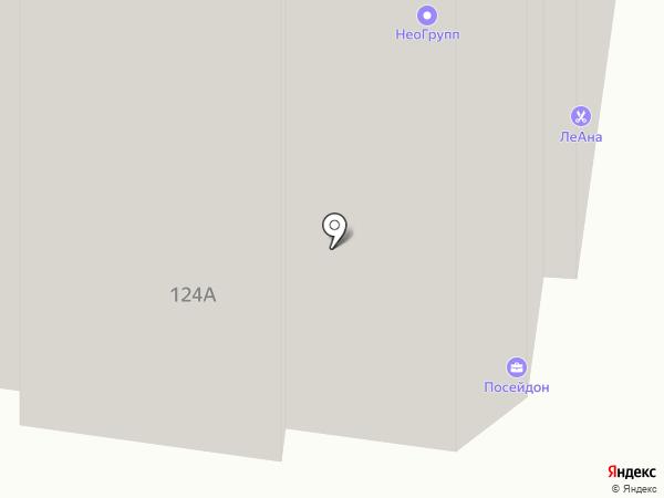 Посейдон на карте Тулы