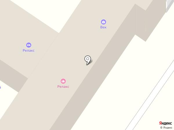 Терра-мебель на карте Щербинки