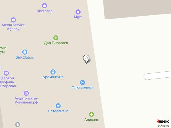 Uberok на карте Москвы