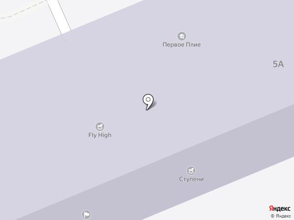 Fly High на карте Москвы