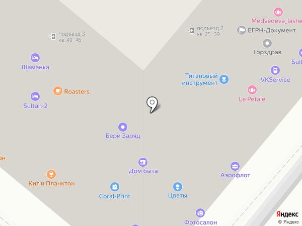 шерстьИтапки.рф на карте Москвы
