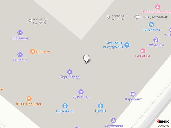 Floppaint на карте Москвы