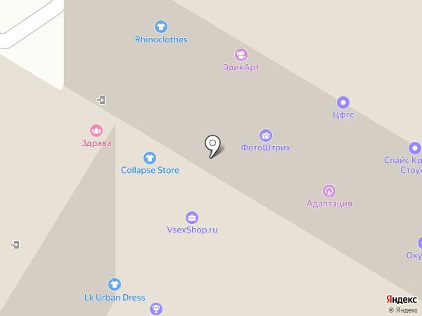 Гитарный сервис №1 на карте Москвы