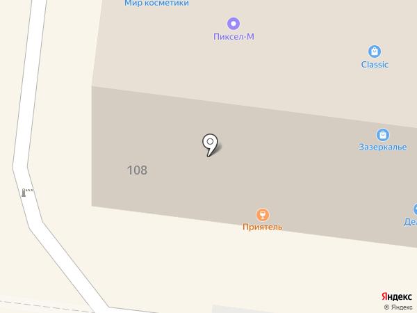 Приятель на карте Тулы
