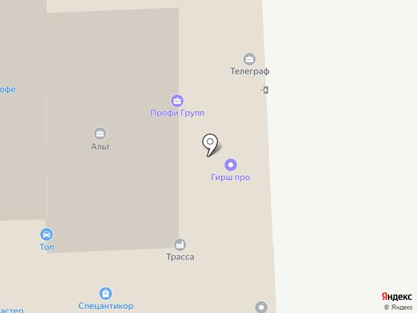 Vbstore.ru на карте Москвы