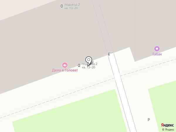 Apple Twins на карте Москвы