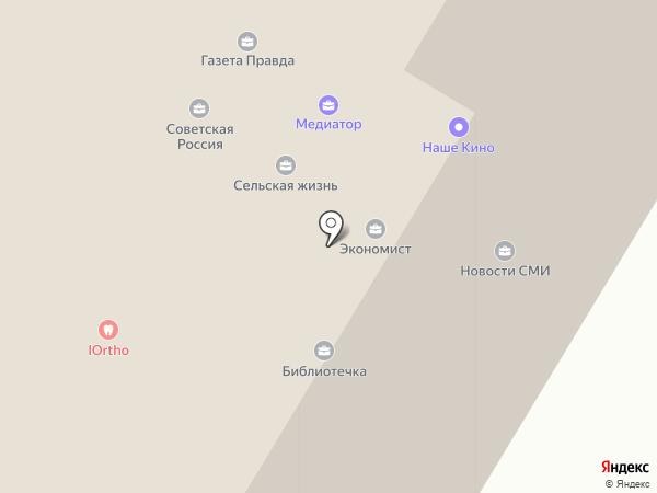 Ресурсы на карте Москвы