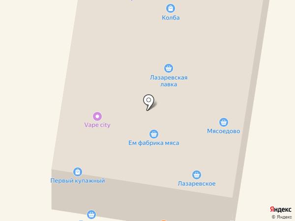Магазин мяса на карте Тулы