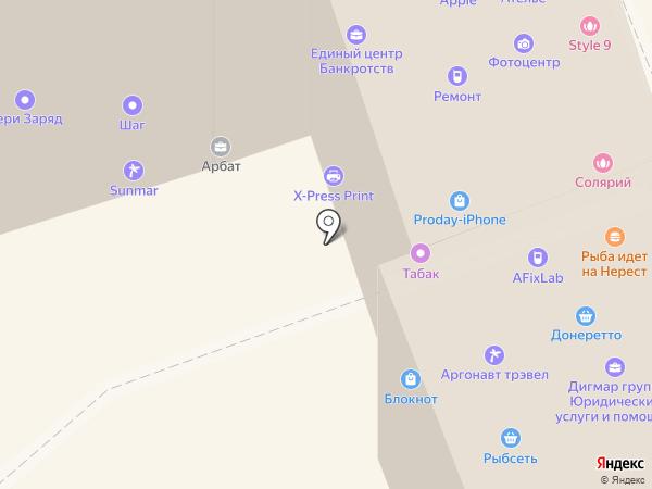 Ногтевая студия на карте Москвы