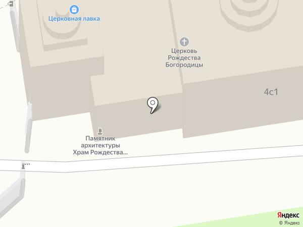 Храм Рождества Пресвятой Богородицы во Владыкино на карте Москвы