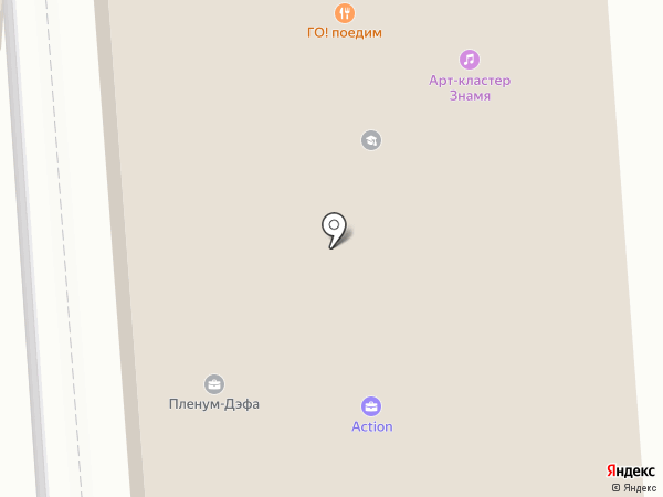 Skylinedigital.ru на карте Москвы