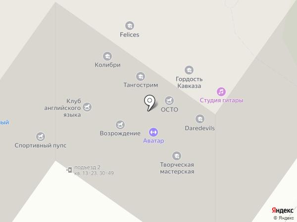 Vesta на карте Москвы