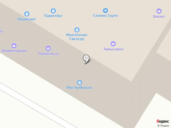 ЦентрСвет на карте Москвы