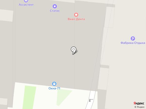 ФАБРИКА ОТДЫХА на карте Тулы